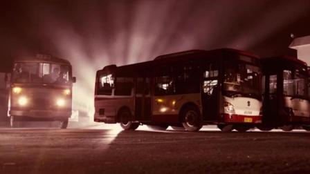自然志之北京375路公交车灵异事件