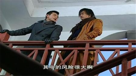《中华英雄》让我们一起保卫我们的国家,这是何润东大帅哥说的