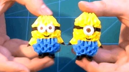 小黄人的折法, 折纸艺术, 折好送给你家的小朋友吧, 非常好玩一定会喜欢的