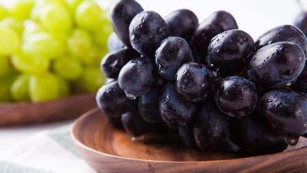 吃葡萄对身体好处多, 但别和这些东西一起吃