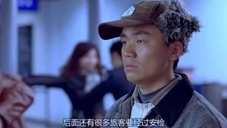 王宝强座飞机晕机, 把刚才喝下的牛奶全部吐在徐峥的身上