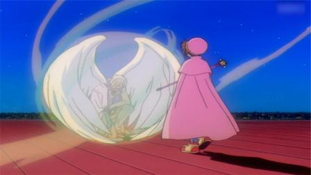 《百变小樱魔术卡》小樱手杖升级成星杖,收服月见库理