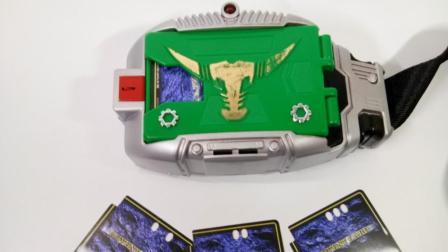 【糯米.58】万代-DX 假面骑士 龙骑 腰带 卡盒