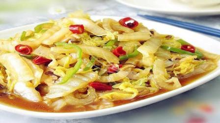醋溜白菜的家常做法, 加入它后酸甜爽口, 简单两步, 看一遍就会做