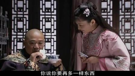 杜小月让纪晓岚帮她写情诗, 谁知纪晓岚吃醋, 憋了一肚子的坏!