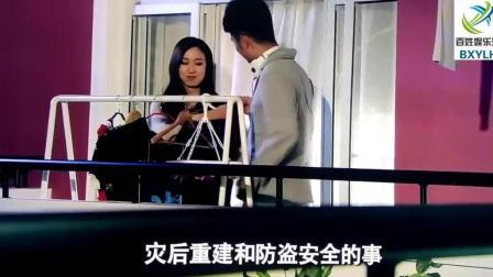 爱情公寓曾小贤胡一菲阳台秀恩爱, 吕子乔读唇语转播太贱了!