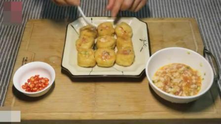 豆腐这么做比大鱼大肉还要好吃, 大人小孩都喜欢, 上桌瞬间被抢光!