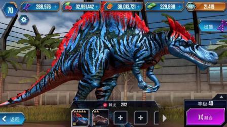 【肉肉】侏罗纪世界游戏 678棘龙!