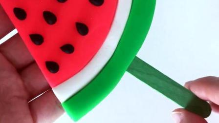 流口水了吧? 彩泥手工DIY制作 漂亮逼真的西瓜棒冰冰激凌!