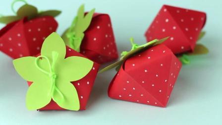 亲手DIY制作漂亮的折纸草莓, 想吃么! 儿童创意手工DIY