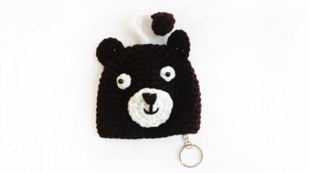 织一片慢生活布朗熊钥匙包手工编织视频教程编织花样大全图