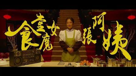 五仁月饼红烧带皮牛蛙, 学渣吃了考清华