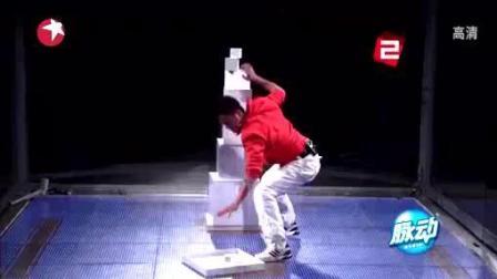 吴京综艺参加闯关节目, 轻松闯过所有关卡