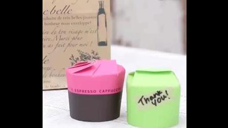 生活小窍门, 旧物改造用纸杯就能制作出漂亮的小礼盒, 真的是大变样