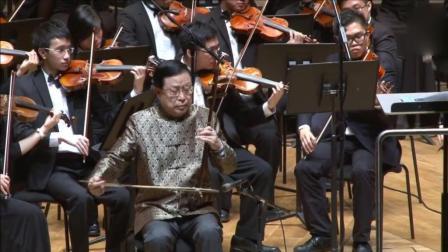 二胡大师演奏《二泉映月》听出了阿炳演奏的感觉!