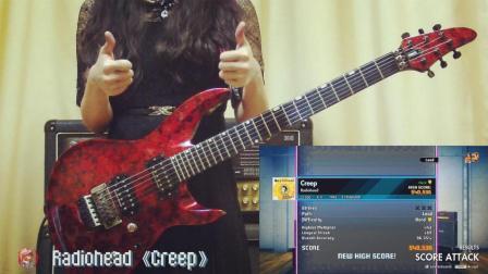 《摇滚史密斯》【Creep】