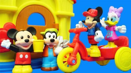 玩乐三分钟 米老鼠去接米妮下班小故事 米奇妙妙屋儿童过家家玩具