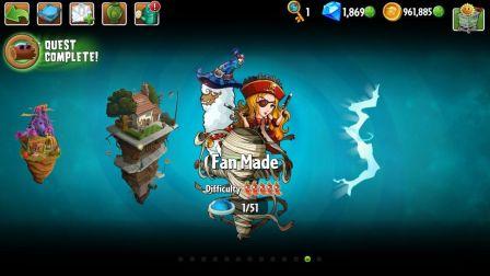 植物大战僵尸2国际版:玩家世界1~2,新世界走起