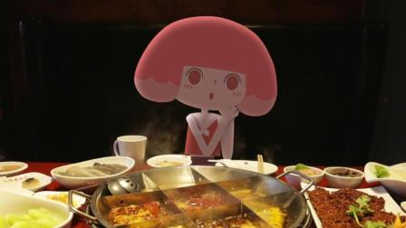 重庆, 我吃火锅, 你吃火锅底料