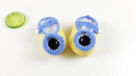 雅馨绣坊钩编宝宝鞋视频第19集:宝宝鞋小黄人款下集编织的方法图解