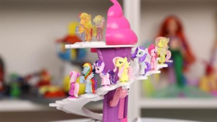 小马宝莉碧琪甜品屋小马展示架套装 彩虹小马惊喜盒拆箱