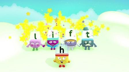 自然拼读-积木英语-Alphablocks - Word Magic _FLIP_ _ _SLIP_ (Green Level)