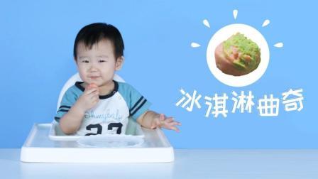 喀嗒烘焙 喂饱你的眼和胃, 高颜值的四色冰淇淋曲奇 @ 深圳