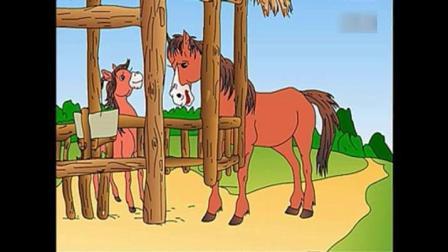 《小马过河》儿童动画故事