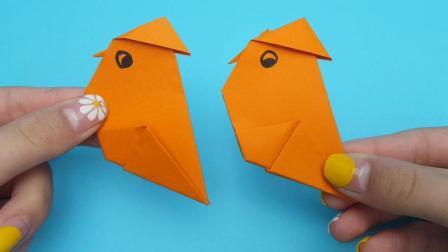 少儿亲子手工折纸大全 简单的小鸟
