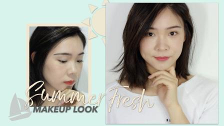 夏日防脱妆容 Summer Fresh Makeup | misslinzou