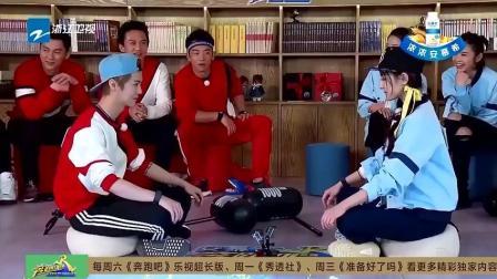 《跑男》鹿晗和迪丽热巴对战心跳加速, 俩人为了让对方心跳速度变快各显神通
