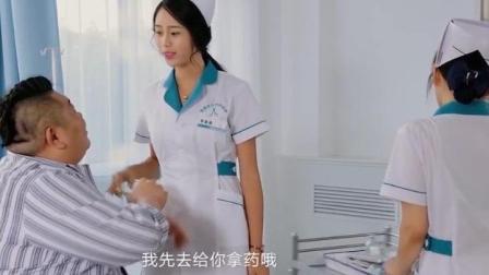 男科医院的女护士, 换药的时候一定要听话, 否则
