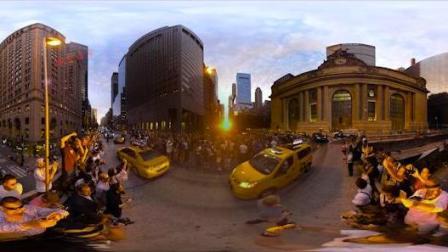 全景看世界: 曼哈顿街景
