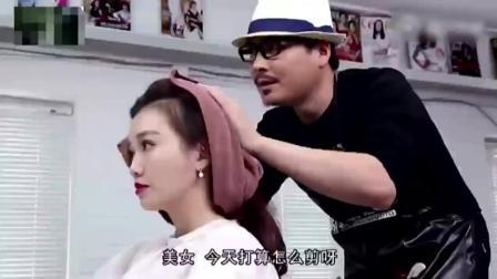 美女说: 将头发剪一半吧 结果悲剧了