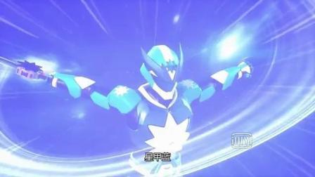 神兽金刚完美升级, 星甲超人变身。变身有点慢啊