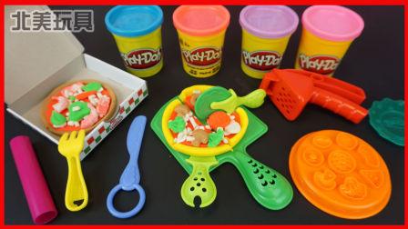 北美玩具 第一季 橡皮泥做披萨的玩具故事  橡皮泥做披萨的玩具
