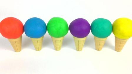 六个不同颜色的甜筒冰淇淋杯  236