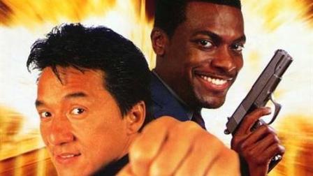 【尖峰时刻2】爆笑合集 成龙x黑人搭档