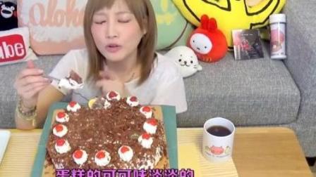 日本大胃王木下吃德国黑森林奶油蛋糕, 有酸酸甜甜的可爱樱桃, 吃了好幸福