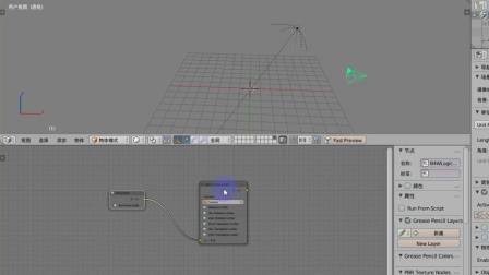 b4w安装方法与摄像机新节点补充-九八投稿