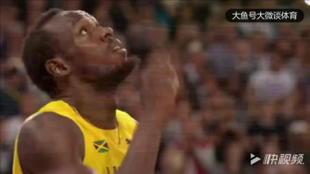 尤塞恩博尔特在2017年伦敦奥运会100米决赛中失利