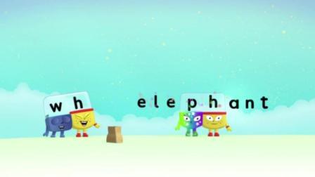 自然拼读-积木英语-Alphablocks - Word Magic -ELEPHANT- & -WHEEL- (Blue Level)