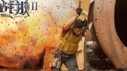 《战狼2》成功秘笈之二, 符合好莱坞叙事结构的中国大片