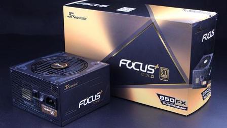海韵FOCUS GOLD 850FX金牌电源效能测试