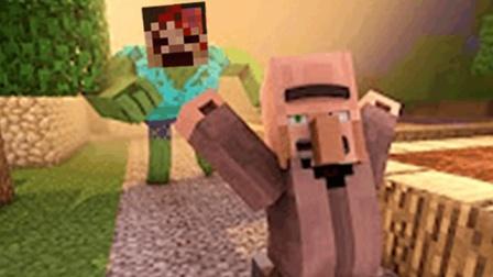 大海解说 我的世界Minecraft 搞笑恐怖地狱噩梦逃生