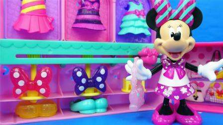 玩乐三分钟 米妮整理衣橱儿童小故事 米奇妙妙屋的过家家玩具