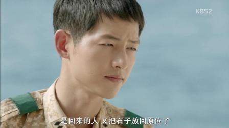 宋仲基哥哥的魅力 女神宋慧乔的美 韩国军人帅