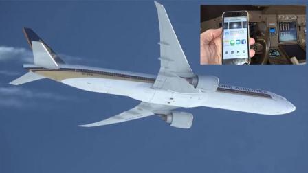 两架波音飞机的飞行员在万米高空用苹果手机Airdrop传照片