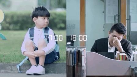 超暖心! 分屏创意公益广告《陪伴的时差》