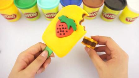 想吃么? 草莓冰激凌棒冰 很鲜艳! DIY儿童彩泥超轻粘土手工制作